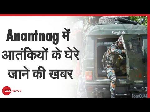 J&K के Anantnag में सुरक्षाबलों और आतंकियों के बीच मुठभेड़