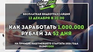 Фаберлик. Как заработать 10 000 рублей за 2 дня?