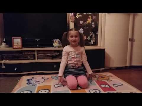 Гимнастический этюд Шпагат