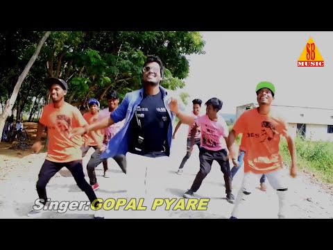 Na Badki Re Na Majhli Re Guya Chotki Me Dila Gaydh Gel Nagpuri HD Video