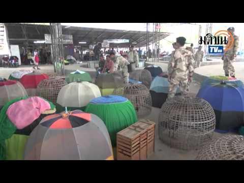 หนีกระเจิง ทหารบุกจับบ่อนไก่อุบลฯ รวบเซียนนับร้อย: Matichon TV