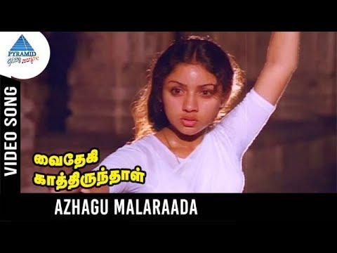 azhagu malar aada mp3 song