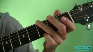 Сектор Газа - Возле дома твоего (Аккорды, урок на гитаре)