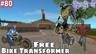 Free Bike Transformer in Rope Hero Vice Town #80 Hindi New Update 2021 5.7 Secret places hack robot screenshot 3