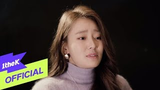 [MV] Sin Ye Young(신예영) _ why break up?(우리 왜 헤어져야 해)