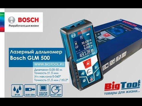 Лазерный дальномер Bosch GLM 500 | 0601072H00