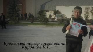 БРТШ ДОСААФ
