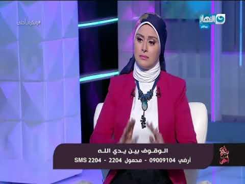 متصلة تبكى على الهواء : احنا 11 موافقين على بيع بيت ورث ورقم 12 مش موافقة وليها 5 متر بس فيه ؟!!