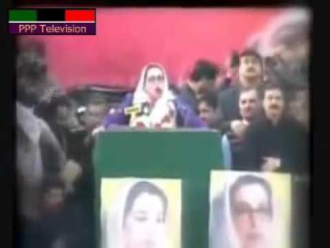 Tribute to Mohtarma Benazir Bhutto (Bhutto ki beti...