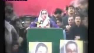 Tribute to Mohtarma Benazir Bhutto (Bhutto ki beti Ayi si)