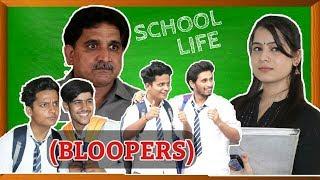 School life (bloopers) | BKLOL AddA | AJ Verma thumbnail