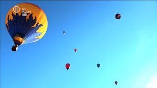 Nők a felhők közt – ballonos Európa Kupa szegeden