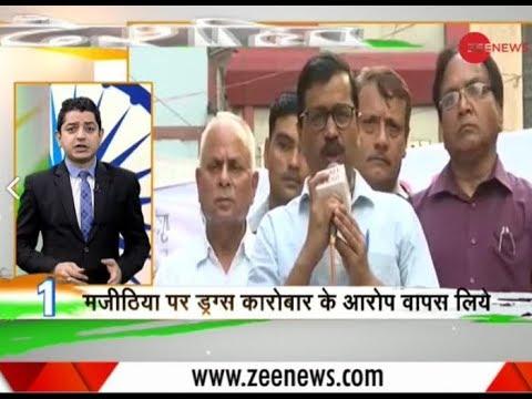 Deshhit: Arvind Kejriwal apologises to ex-Punjab minister Bikram Majithia