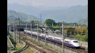 E2系新幹線1000番台 E226-1205形 高崎→(とき133号)→越後湯沢