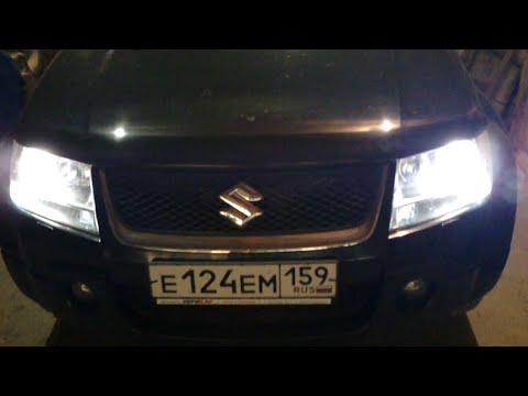 СЕКРЕТНАЯ ОПЦИЯ авто-свет фар Suzuki Grand Vitara 2.0 АТ 2007 楽しいのです