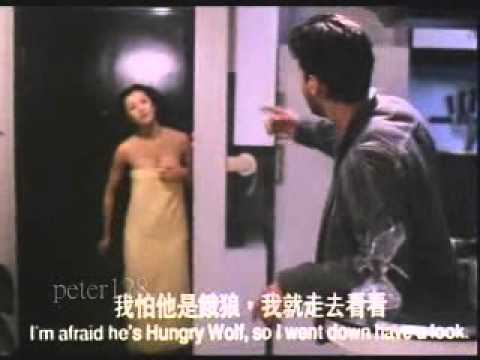 彭丹露点-狼吻夜惊魂(片段)