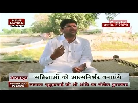 Dushyant Chautala on program Akhaara at News Nation
