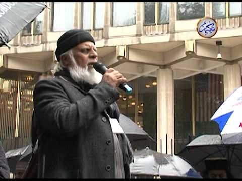 Protest about Anti Islam Film at US Embassy London 1/3