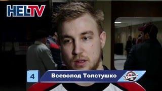 """30 марта Всеволод Толстушко (ХК """"Донбасс"""" Интервью)"""