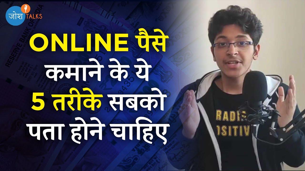 खाली टाइम में ये 5 काम करो और ₹1 लाख तक कमाओ | Earn Money Online🤑| @Ishan Sharma  | Josh Talks Hindi