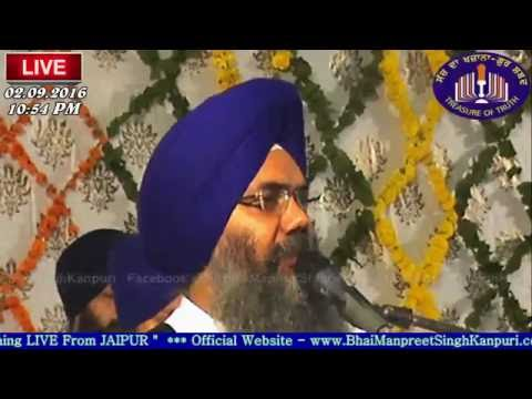 LIVE Done from Guru Gobind Singh Park, Guru Nanak Pura, JAIPUR (Night)