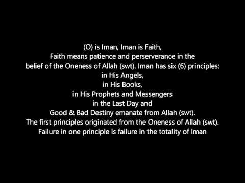SULU Islam In Focus 2016