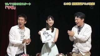 SKE48 松井玲奈 前編 http://www.youtube.com/watch?v=tq2mzK19wN0 SKE4...
