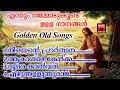 Nee Ente Prarthana Kettu # Christian Devotional Songs Malayalam 2018 # Golden Old Songs