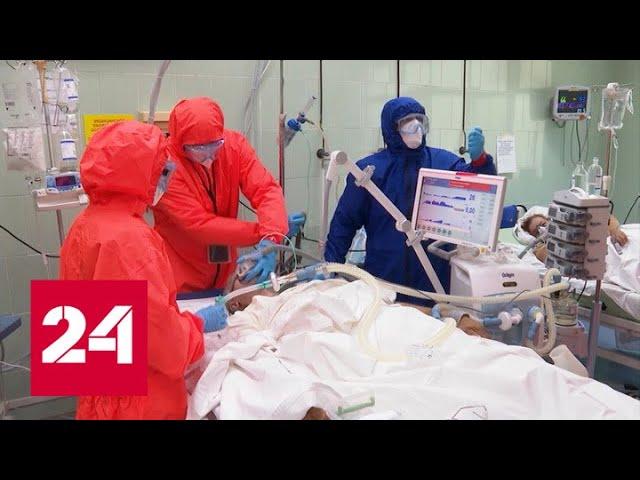 В России зафиксирован резкий прирост заболевших ковидом - Россия 24 