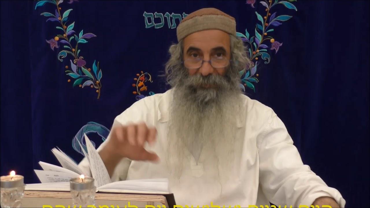 ספירת העומר היום שניים ושלושים יום לעומר מפי רבי יעקב יוסף כהן