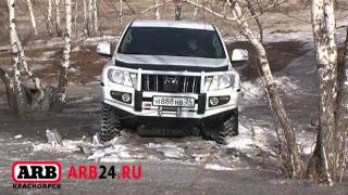 Repeat youtube video ARB 24 Тест по весеннему снегу Land Cruiser Prado 150, 120, Land Cruiser 105, Mitsubishi L200