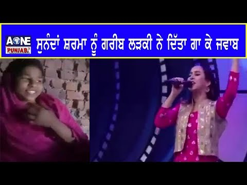 Sunanda Sharma Viral Video | Aone Punjabi News
