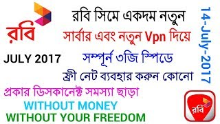 [14-July-2017] রবির নতুন সার্বার | Robi Free Net | New Vpn With New Server | Without Your Freedom
