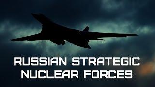 Стратегическая авиация России (Ту-160, Ту-22М3, Ту-95МС) • Russian strategic nuclear forces