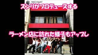 【タイトル】 ビッグバン BIGBANG V.I スンリ ブラジリアン柔術大会で銀...