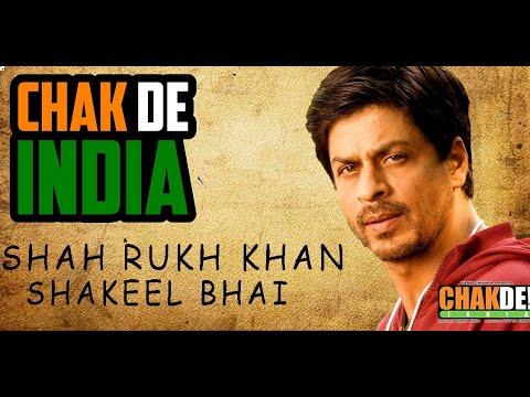 Chak De India - Spoof  | Shah Rukh Khan |Shakeel Bhai