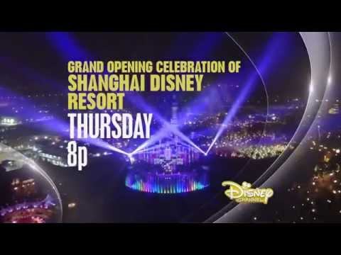 Shanghai Disney Resort Celebration with Sofia Carson | Disney Channel