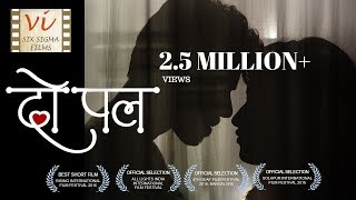 Do pal - a love story |  award winning short film with million+ views | six sigma films