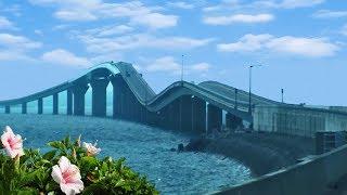 宮古島・島巡り ②~伊良部島・下地島~ 201705