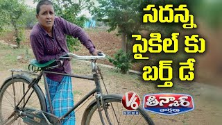 Teenmaar Sadanna Celebrates World Bicycle Day | Funny Conversation With Radha
