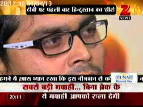 Hero Of India : Only Witness of Delhi Gangrape incident speaks to Zee News Exclusive