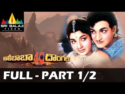 Alibaba 40 Dongalu Telugu Full Movie Part 1/2 | NTR, Jayalalitha | Sri Balaji Video