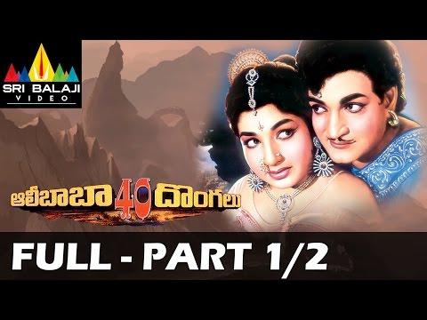 Alibaba 40 Dongalu Telugu Full Movie Part 1/2   NTR, Jayalalitha   Sri Balaji Video
