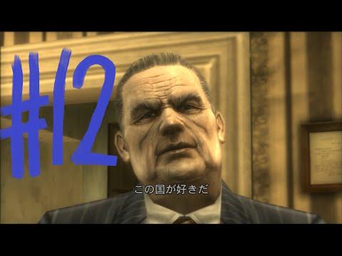 #12【偉大な男】MGS3 SNAKE EATER【グラーニン】