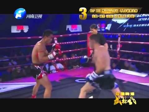 Muay thai Rifi Bohic VS SangFah Silalai WLFMAX 16 Feb 2014