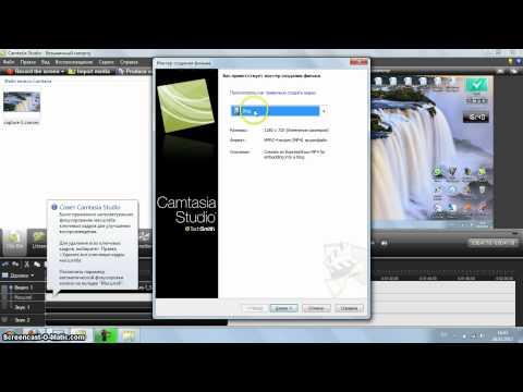 видео: Как снять видео с экрана монитора часть 2.