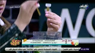 مشروب «الديتوكس الصباحي » لتنظيف الجسم وحرق الدهون