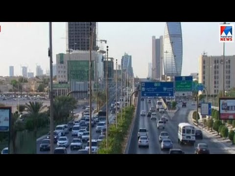 Family levy for expat in Saudi