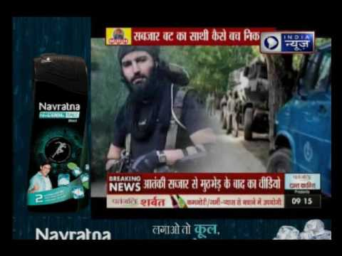 Kashmiri people save Hizbul Mujahideen terrorist Adil from Indian Army