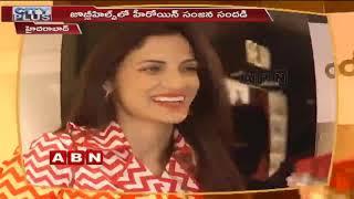 Actress Sanjana andamp; Shilpa Reddy Launched Dyson Hair Dryer in Mirrors Salon Banjara Hills